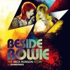 BESIDE BOWIE VÁLOGATÁS POP/ROCK zene CD vásárlás